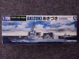 アオシマ 1/700 WLシリーズ No.023 海上自衛隊 護衛艦 DD-115 あきづき