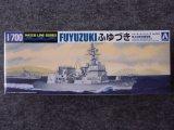 アオシマ 1/700 WLシリーズ No.026 海上自衛隊護衛艦 ふゆづき