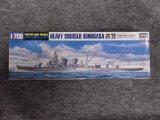 ハセガワ 1/700 WLシリーズ No.348 日本海軍 重巡洋艦 衣笠