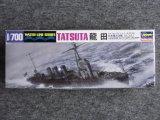ハセガワ 1/700 WLシリーズ No.358 日本軽巡洋艦 龍田