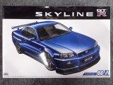 アオシマ 1/24 ザ モデルカーシリーズ No.08 ニッサン BNR34 スカイラインGT-R V-specII'02