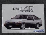 アオシマ 1/24 ザ モデルカーシリーズ No.17 トヨタ AE86 カローラレビンGT-APEX'85