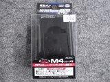 マルイ 電動ガン オプション ツインドラムマガジン用変換アダプター 次世代M4シリーズ用