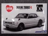 アオシマ 1/24 ザ モデルカーシリーズ No.26 ニッサン KPGC10 スカイライン HT2000 GT-R`71