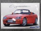アオシマ 1/24 ザ モデルカーシリーズ No.40 スズキ EA11R カプチーノ`91