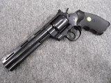 (10歳以上用)マルイ エアリボルバー コルトパイソン.357マグナム 6インチ(BK)