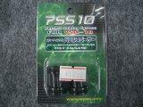 ライラクス PSS10 バレルスペーサー