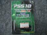 ライラクス PSS10 サイレンサーアタッチメント 正ネジタイプ