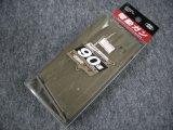 マルイ 次世代電動ガン SCAR-Hシリーズ用90連 ノーマルマガジン (FDE)