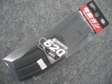 マルイ 次世代電動ガン HK416D用520連 多弾数マガジン