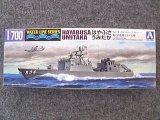 アオシマ 1/700 WLシリーズ No.016 海上自衛隊 ミサイル艇 はやぶさ/うみたか