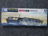 アオシマ 1/700 WLシリーズ No.209 日本海軍 航空母艦 雲鷹