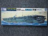 アオシマ 1/700 WLシリーズ No.218 日本海軍 航空母艦 天城