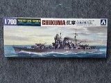 アオシマ 1/700 WLシリーズ No.332 日本海軍 重巡洋艦 筑摩