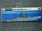 ハセガワ 1/700 WLシリーズ No.110 日本海軍 高速戦艦 比叡