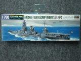 ハセガワ 1/700 WLシリーズ No.120 日本海軍 航空戦艦 日向