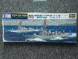 ハセガワ 1/700 WLシリーズ No.013 海上自衛隊 護衛艦 あぶくま・じんつう