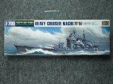 ハセガワ 1/700 WLシリーズ No.334 日本海軍 重巡洋艦 那智