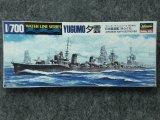 ハセガワ 1/700 WLシリーズ No.410 日本海軍 駆逐艦 夕雲