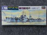ハセガワ 1/700 WLシリーズ No.416 日本海軍 駆逐艦 睦月
