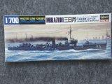 ハセガワ 1/700 WLシリーズ No.417 日本海軍 駆逐艦 三日月