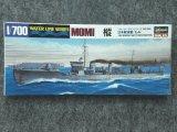 ハセガワ 1/700 WLシリーズ No.436 日本海軍 駆逐艦 樅