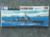 ハセガワ 1/700 WLシリーズ No.450 日本海軍 駆逐艦 朝霜