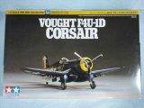 タミヤ 1/72 WBシリーズ No.052 ヴォート F4U-1D コルセア