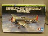 タミヤ 1/72 WBシリーズ No.069 リパブリック P-47D サンダーボルト レイザーバック