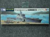 タミヤ 1/700 WLシリーズ No.06 海上自衛隊輸送艦 LST-4002 しもきた