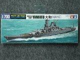 タミヤ 1/700 WLシリーズ No.113 日本海軍 戦艦 大和