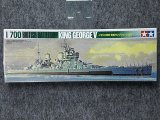 タミヤ 1/700 WLシリーズ No.525 イギリス海軍 戦艦 キングジョージ五世