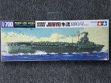 タミヤ 1/700 WLシリーズ No.212 日本海軍 航空母艦 隼鷹