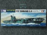 タミヤ 1/700 WLシリーズ No.215 日本海軍 航空母艦 信濃