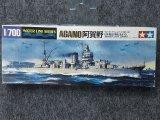 タミヤ 1/700 WLシリーズ No.314 日本海軍 軽巡洋艦 阿賀野
