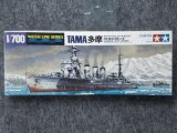 タミヤ 1/700 WLシリーズ No.317 日本海軍 軽巡洋艦 多摩