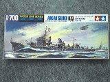 タミヤ 1/700 WLシリーズ No.406 日本海軍 駆逐艦 暁