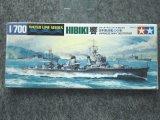 タミヤ 1/700 WLシリーズ No.407 日本海軍 駆逐艦 響