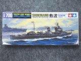 タミヤ 1/700 WLシリーズ No. 408 日本海軍 駆逐艦 敷波