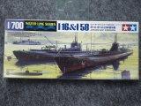 タミヤ 1/700 WLシリーズ No.453 日本海軍 潜水艦伊‐16・伊‐58