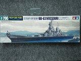 タミヤ 1/700 WLシリーズ No.613 アメリカ海軍 戦艦 ミズーリ