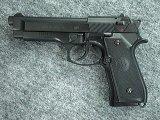 (18歳以上用)マルイ エアーガン M92F ミリタリーモデル