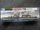 アオシマ 1/700 WLシリーズ No.551 日本海軍 水上機母艦 千歳