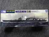 アオシマ 1/700 WLシリーズ No.555 特殊潜航艇母艦 日進