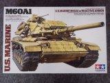 タミヤ 1/35 MMシリーズ No.157 アメリカ戦車 M60A1 リアクティブアーマー