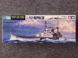 タミヤ 1/700 WLシリーズ No.617 イギリス海軍 巡洋戦艦 レパルス