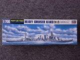 ハセガワ 1/700 WLシリーズ No.346 日本 重巡洋艦 加古