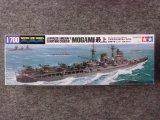 タミヤ 1/700 WLシリーズ No.341 日本海軍 航空巡洋艦 最上