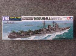 画像1: タミヤ 1/700 WLシリーズ No.341 日本海軍 航空巡洋艦 最上