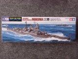 タミヤ 1/700 WLシリーズ No.342 日本海軍 重巡洋艦 三隈